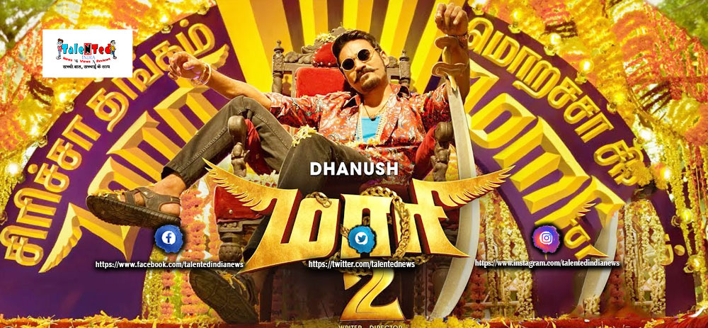 Download Full HD Hindi Dubbed South Movie Maari 2 Ft Dhanush