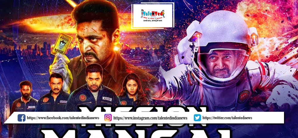 Download Full HD Hindi Dubbed South Movie Mission Mangal