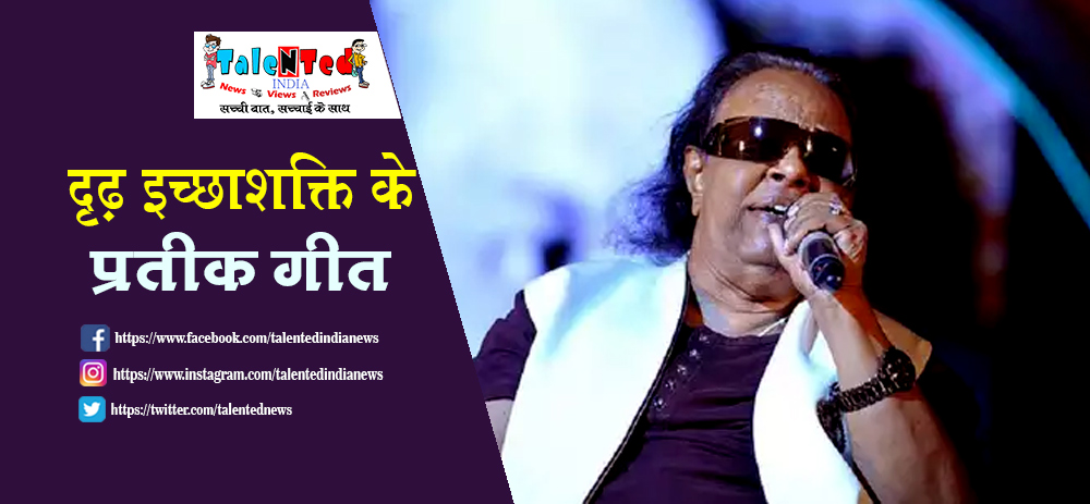 Poems of Ravindra Jain | Shayari | Gazal | Hindi Kahani | Sher | Kahaniya