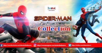 Spider Man Far From Home Collection Day 5 | Download Full HD Movie