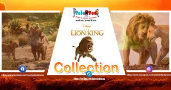 The Lion King Box Office Collection Day 3 | Download The Lion King Movie