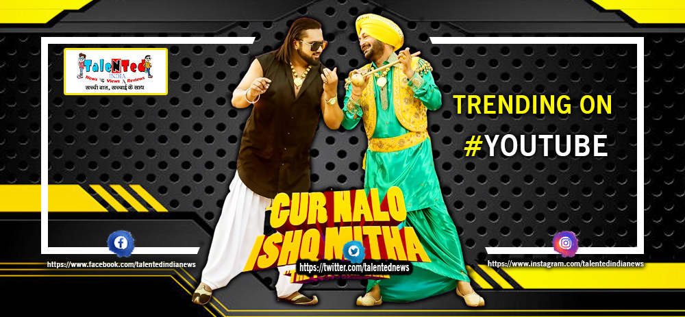 Download Full HD Yo Yo Honey Singh Gur Nalo Ishq Mitha Song