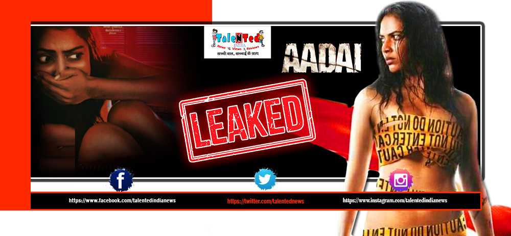 Aadai Full Movie HD Download Free Link Leaked By Tamilrockers