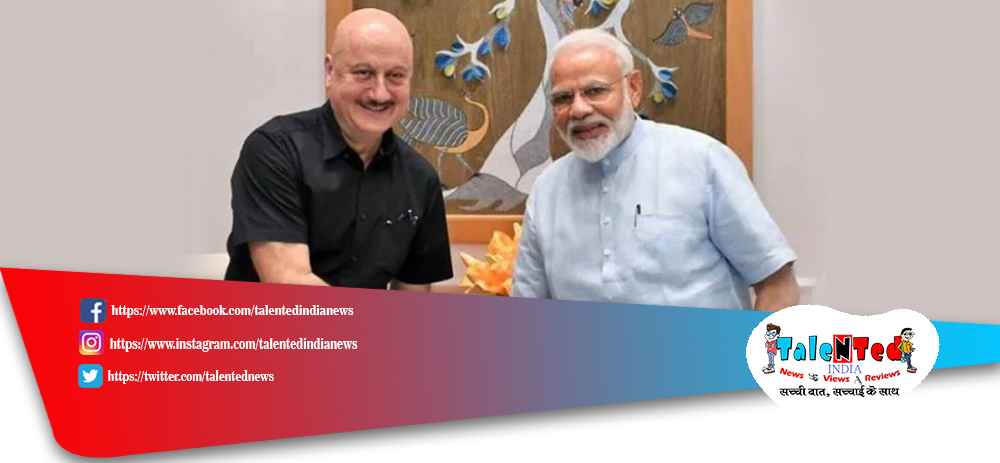 Anupam Kher Says On Supporting Modi