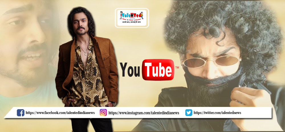 Download Full HD Bhuvan Bam New Video Detective Mangloo