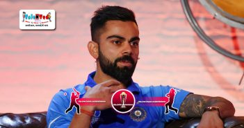 Rohit Sharma Would Be Team India Captain Virat Kohli Still Test Captain