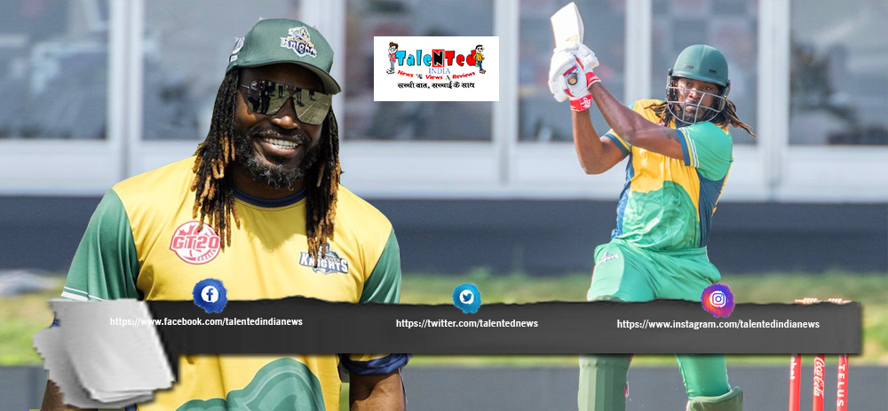 Chris Gayle Century In Global T20 Canada 2019 Match 8 MT vs VK