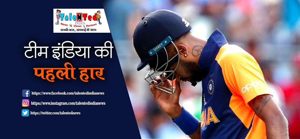 ICC World Cup 2019 India vs England Highlights | Cricket Live Score