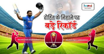 Rohit Sharma First Cricketer Fastest Five Century In World Cup 2019