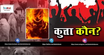 Barabanki Mob Lynching : Man Beaten And Burnt Alive In Theft Doubt