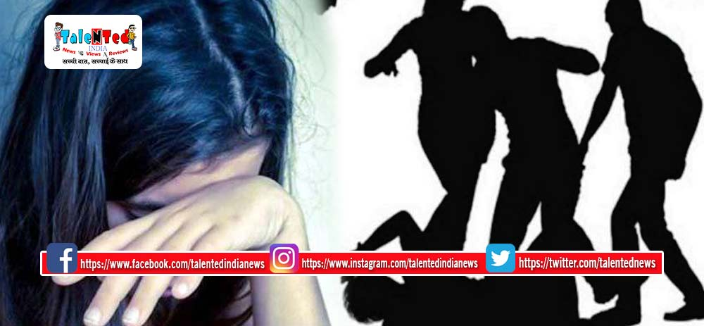 Relative Beat Young Girl By Stick In Bagh Dhar