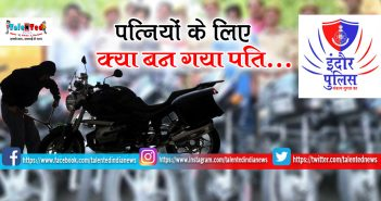Indore Thieves News