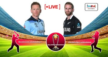 World Cup 2019 England Vs New Zealand Live Streaming On HotStar