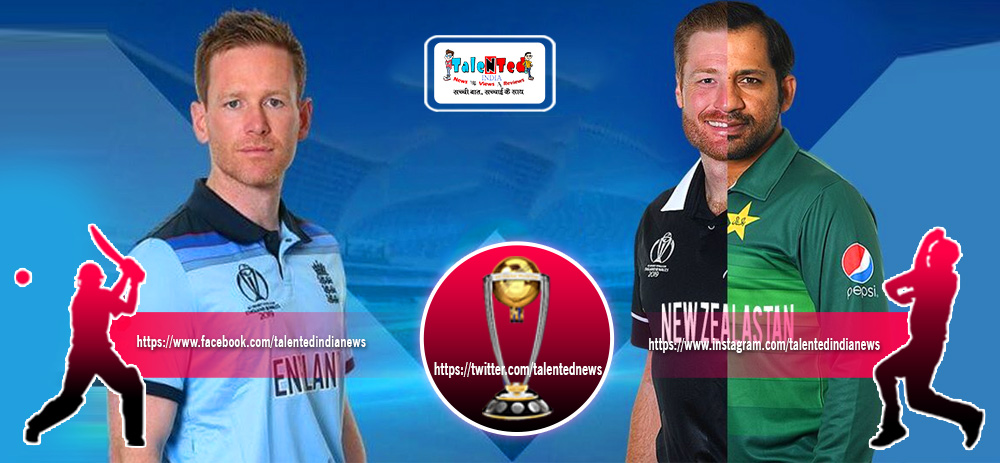 Pakistan Future Depends On New Zealand Defeat | Eng vs NZ Live Score