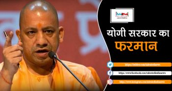 Yogi Adityanath UP Govt Issue Certificates To Cow Carriers   UP live News