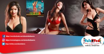 Download Gandi Baat 3 Actress Gehana Vasisth Hot Photos