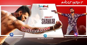 Download iSmart Shankar Movie