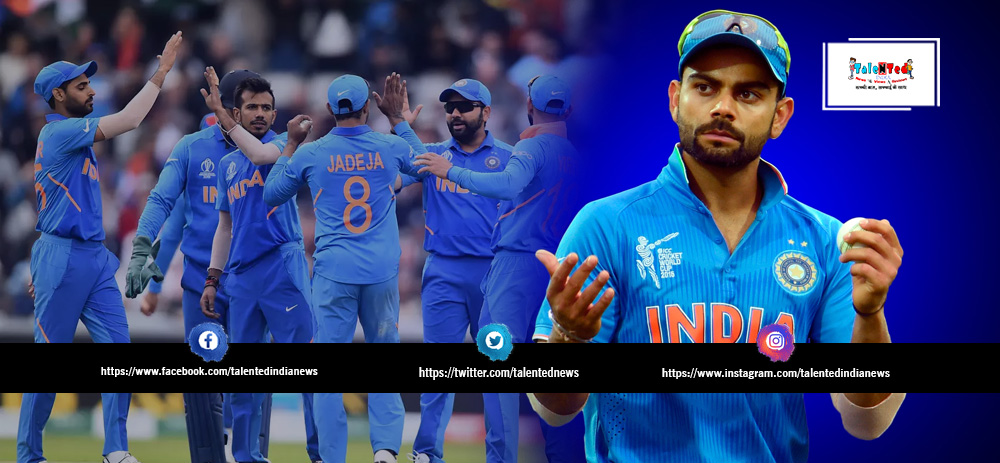 Team India For Tour Of West Indies | India vs West Indies T20, ODI, Test