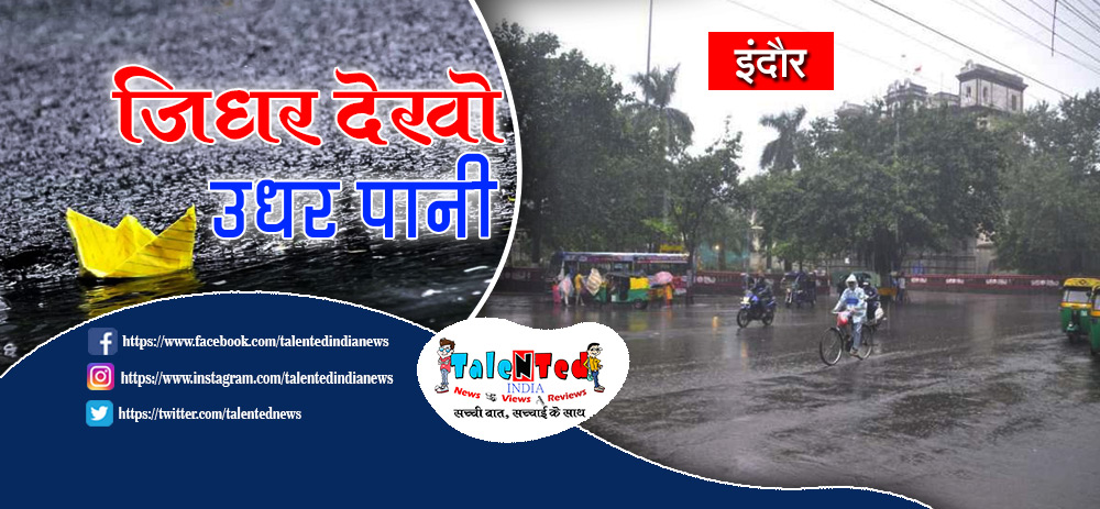 Today Indore Weather