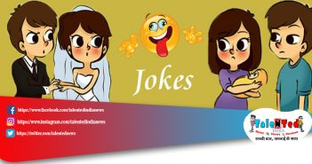 Make Joke Of