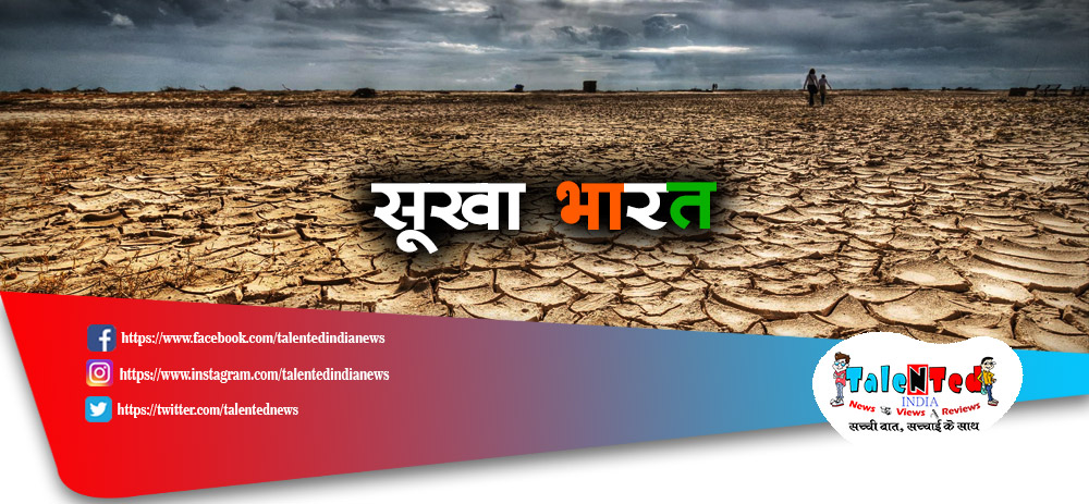 24 States Received Deficient Rainfall In June 2019 | Mumbai Rainfall Live
