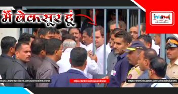 Rahul Gandhi Pleads Not Guilty In Defamation Case By RSS Worker