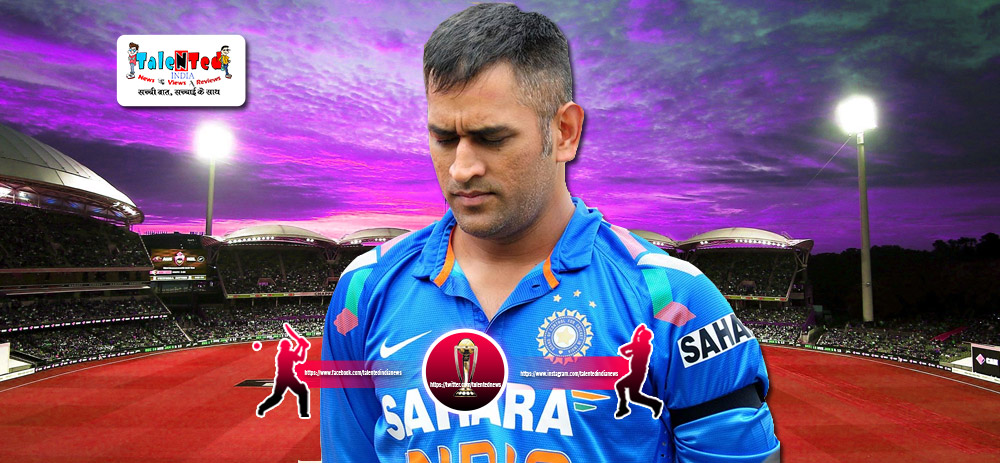 MS Dhoni Cannot Play T20 held In Australia Next Year Due To Injury