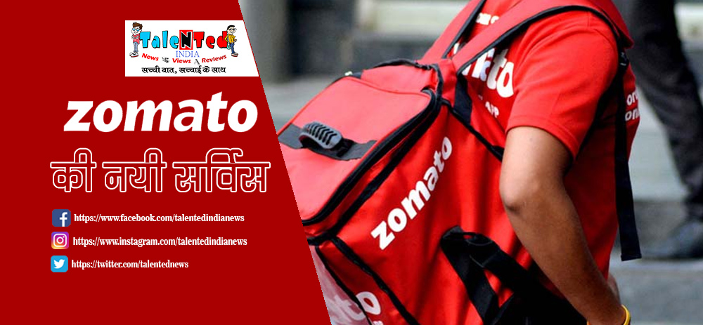 Zomato May Launch Online Home Cooked Meal Service