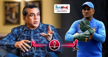 Bollywood Actor Paresh Rawal Call ICC Stupid After England Win