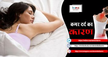 Side Effects Of Sleeping On Stomach | Which Sleep Position is the Best?