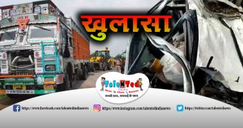 SP Leader Truck Hit Unnao Victim Car | Samajwadi Party | Kuldeep Senger