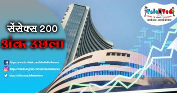 Share Market Sensex Gains 200 Point And Nifty 62 PTS In Opening