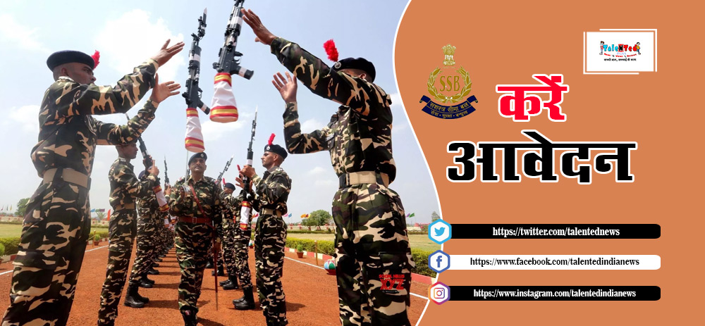 SSB GD Constable Recruitment 2019 Official Notification @ssb.nic.in
