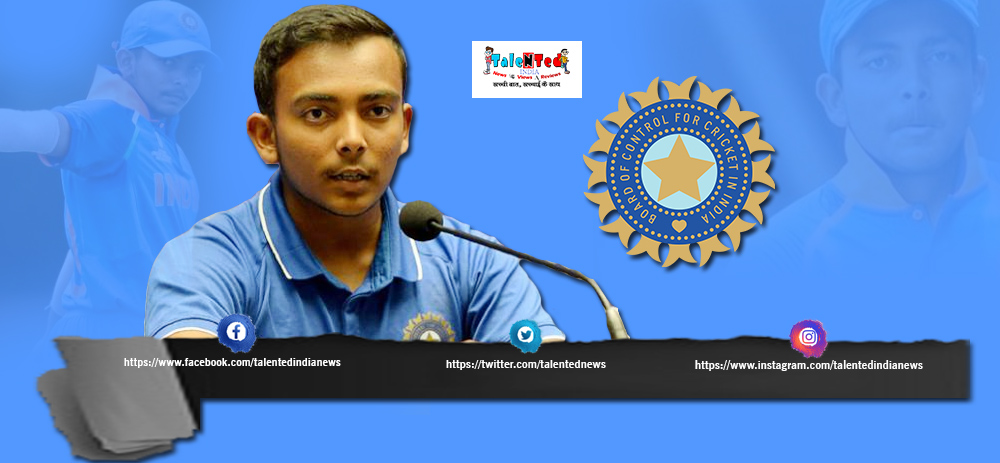Prithvi Shaw Suspended From Cricket Due Doping Violation