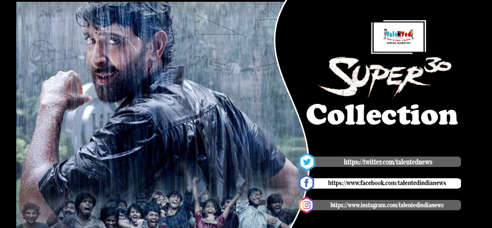 Super 30 Movie Collection Day 1 | Download Full HD Super 30 Movie