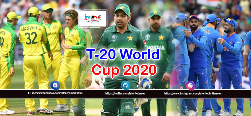 T 20 World Cup 2020 Full Schedule