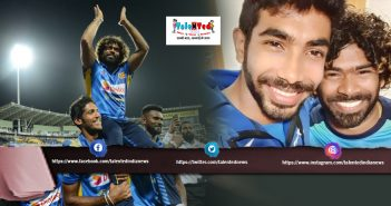 Jasprit Bumrah On Lasith Malinga Retirement From ODI Match
