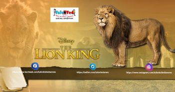 The Lion King Collection Day 11 | Download Full The Lion King Movie