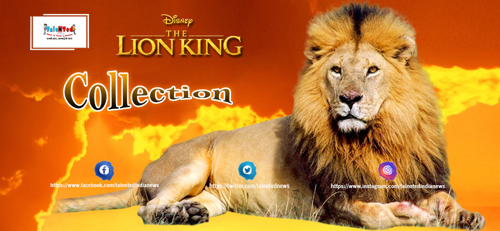 The Lion King Collection Day 4 | Download Full HD The Lion King Movie