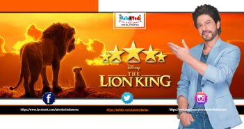 The Lion King Movie Review | Download Full The Lion King Movie In Hindi