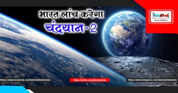 Chandrayaan 2 Mission Set To Take Off In 2 Weeks | Latest Moon Mission