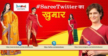 #SareeTwitter : Women Are Sharing Their Favourite Pictures