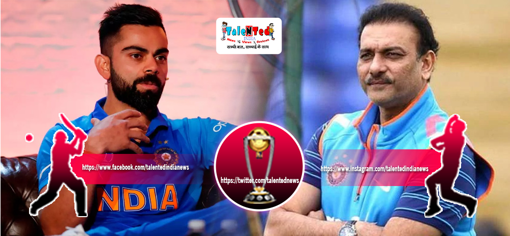 Indian Coach Ravi Shastri Fixed World Cup 2019 India vs New Zealand