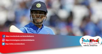 Mahendra Singh Dhoni Out From West Indies Tour Of India