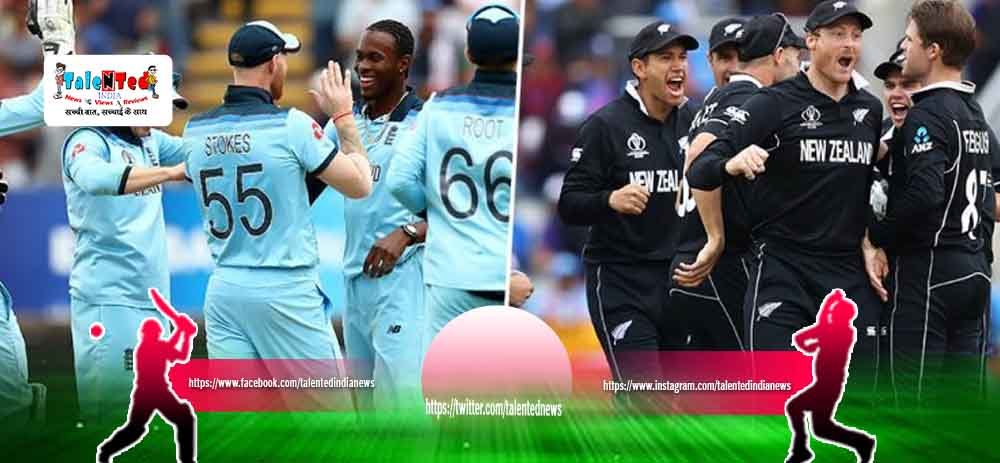 ICC World Cup 2019 Final ENGvNZ Live Streaming On HotStar, DD Sports