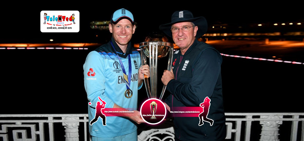 England Coach Trevor Bayliss Insulted World Cup 2019 Trophy