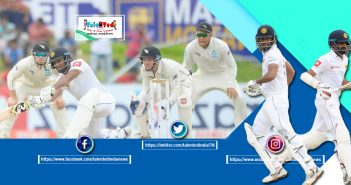 Sri Lanka vs New Zealand 1st Test Day 5 Match Highlights | SL vs NZ Live