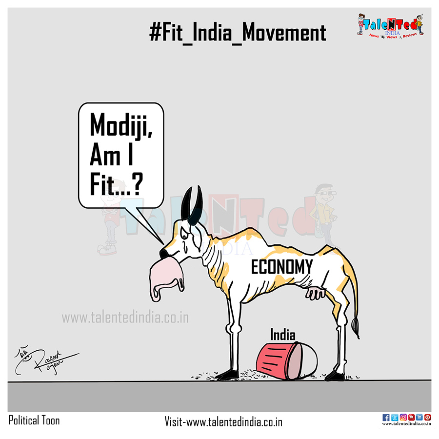 Today Cartoon On Fit India Movement 2019, National Sports Day 2019
