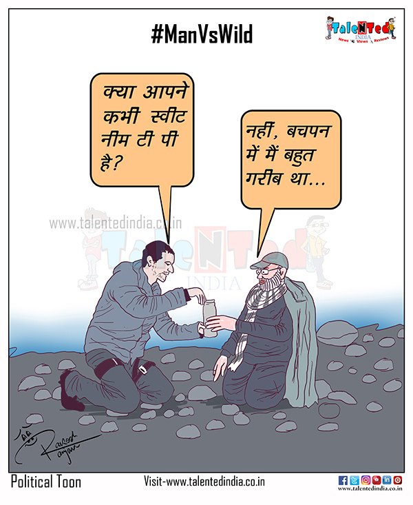Today Cartoon On Man vs Wild Modi Episode, PM Narendra Modi, BJP