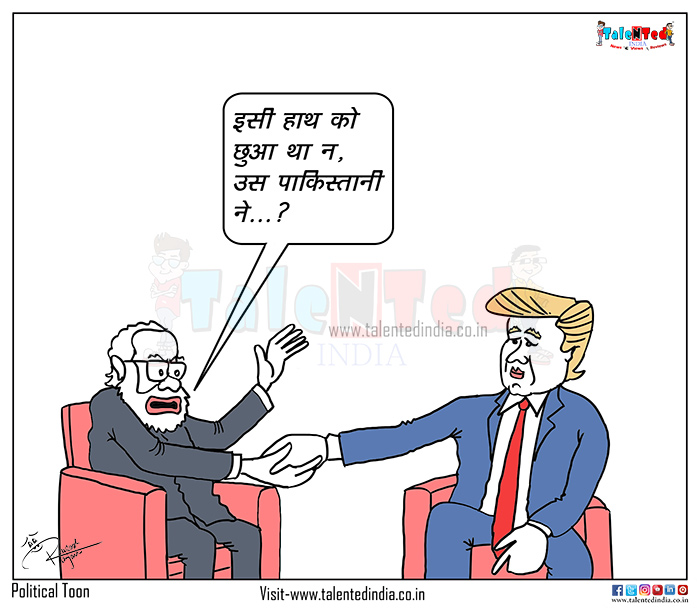 Today Cartoon ON 45th G7 summit, G7 Summit 2019, PM Narendra Modi